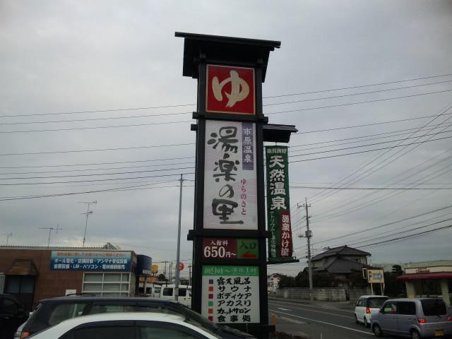 2011_01030049