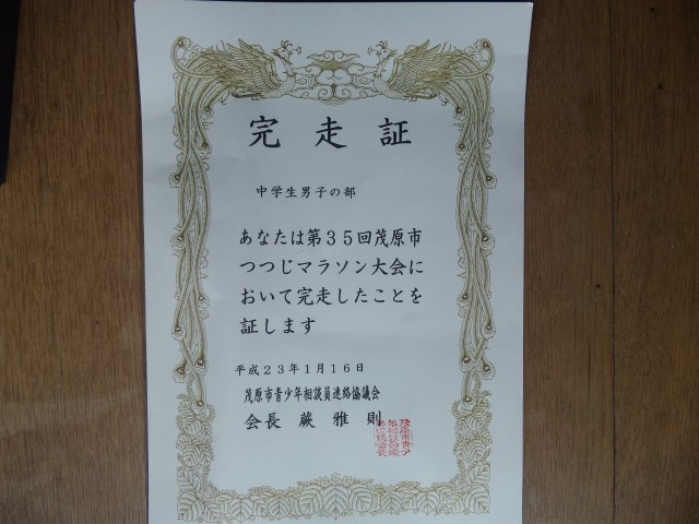 2011_01160002