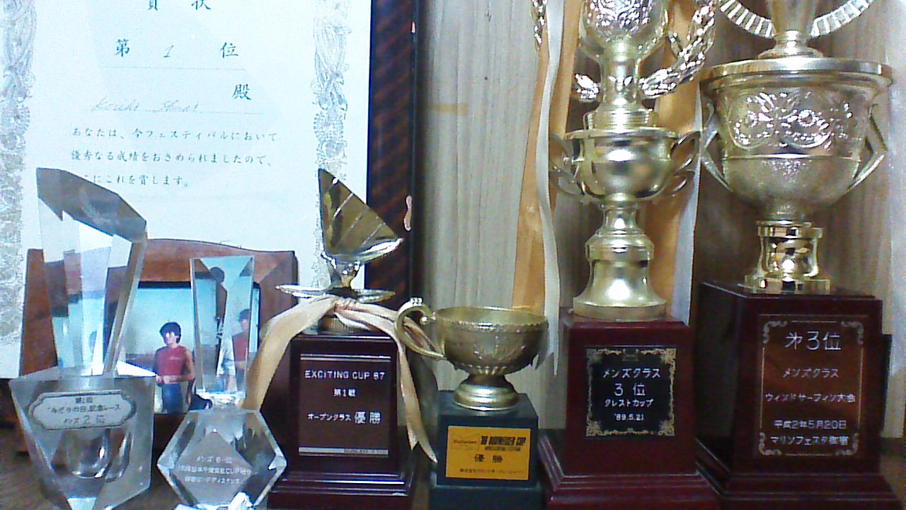 Win_20131110_194634_2